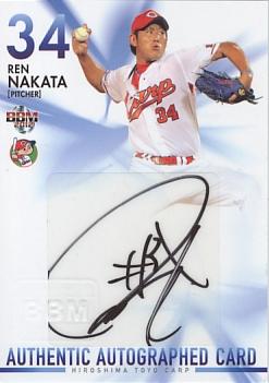 Nakata_ren_auto